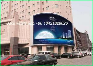 China Light Weight Outdoor LED Displays Full Color Led Screen For Outside Buildings 34KG on sale