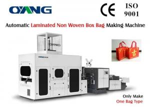 China No Reverse Laminated Non Woven Box Shopping Bag Making Machine With Handle on sale