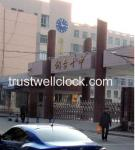 pictures building wall clocks,picture of tower building wall clocks,/ GOOD CLOCK YANTAI)TRUST-WELL CO LTD,CLOCKS PRICE