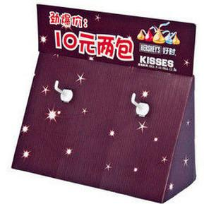 China PMS / CMYK 300g Art Paper Counter Top PDQ Display Boxes Tiered Logo Embossed on sale