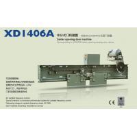 XD1406A center opening door machine