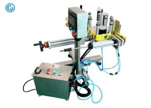China Online Side Carton Automatic Labeling Machine Production Line Packaging on sale