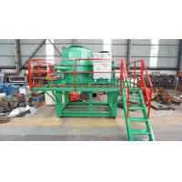 China Stable Durable Drilling Waste Vertical Cutting Dryer 930mm Basket Diameter on sale