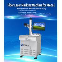 Auto Part PCB Laser Marking Machine Economical Configuration High Speed 6000 mm / s