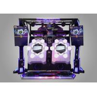 Pump It Up Regularly Updated Songs Dance Revolution Machine With Motion Sensing