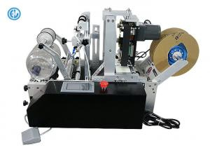 China Cosmetic Food Semi Automatic Labeling Machine For Round Bottle With Code Printer on sale