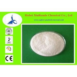 China 99% Active Pharmaceutical Ingredients Amygdalin VB17 Almond 29883-15-6 on sale