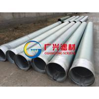China tela de aço inoxidável da tubulação on sale