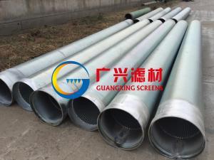 China pantalla inoxidable de la tubería de acero on sale