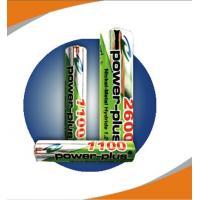 Lower Self-discharge aa nickel metal hydride rechargeable batteries with Longer Life span