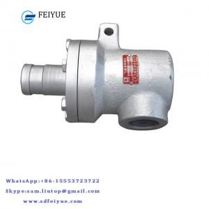 China High temperature rotary union air high speed rotary joint for dry cleaning machines on sale