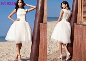 China A Line Cap Sleeve Short Female Wedding Dress For Beautiful Girls Floor - Length on sale