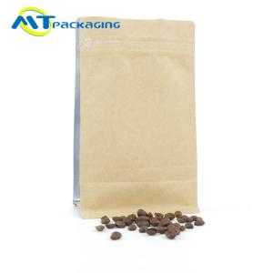 China Waterproof Brown Coffee Bags With Inside Cover Film Side Transparent on sale