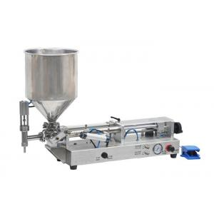 China 50ml Perfume bottle filling machine and automatic bottling machine with CE certification for sale on sale