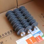 Equipment Solid And Durable hy5ws-17/50 36kv Surge Arrester Lighting Arrester counter