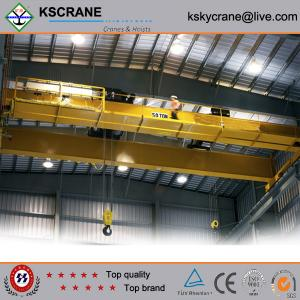 China High Performance Electric Double Girder Overhead Crane With Trolley on sale