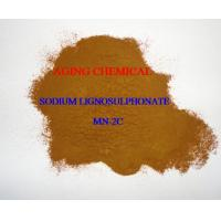 lignosulphonate powder(MN-3)