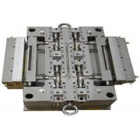 Custom Precision Plastic Injection Mould / Tools Making / Maker Mold / mould