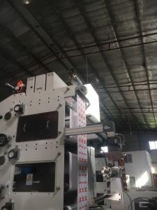 China RY320 5 color with IR system printing machine Roll Feeding Paper Cup Printing Machine RY850 on sale