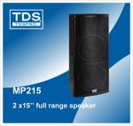 China MP215--Loudspeaker- Can use in Exhibitions & Trade Shows-Amazing Performance wholesale