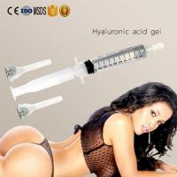 Hot selling 20 ml for Buttock injectable cross linked hyaluronic acid dermal filler Injectable sodium hyaluronate