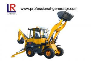 China 2T Heavy Construction Machinery ,  Backhoe Loader Powered by 65kw YUNNEI Engine on sale