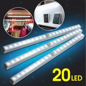 China 6000K Aluminum Wireless Motion Detector Lights Cupboard Closet Under Cabinet on sale