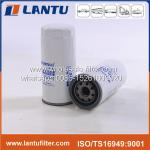 spin on Weichai oil filter 612630010239 JX1016 for Euro III