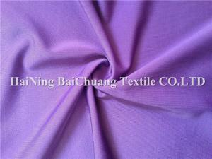 China nylon spandex fabric for swimwear.sportswear.underwear and cyclingwear on sale
