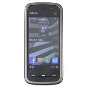 China Nokia 5230 NURON WHITE Unlocked Phone on sale