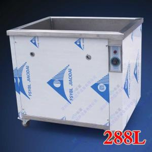 China Engine rebuild and repair industry washer industry cleaning machine industry ultrasonic blind cleaner on sale