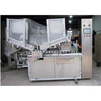Two color toothpaste soft Tube filling sealing machine