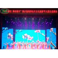 High Definiton SMD2121 Indoor Full Color LED Screen Dustproof Antistatic