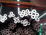 Tubo de aço sem emenda para hidráulico, cilindro da precisão St35/E35 de En10305 da potência de ar