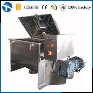 China Flour Mixer Machine Price on sale