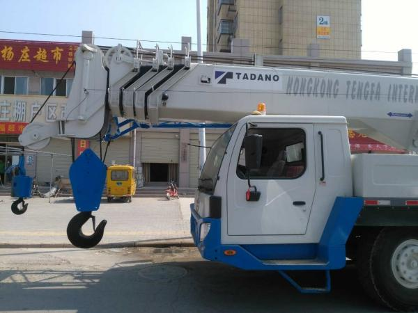 Benz Engine Big Front Driver Cab Used All Terrain Crane