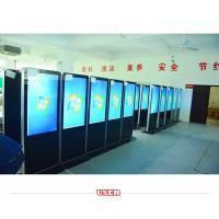 Ultra wide lcd panel advertising player floor stand digital signage