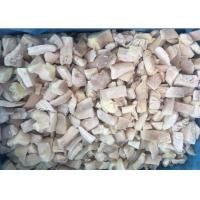 China High Grade IQF Mushrooms / Cultivated Oyster Mushroom Frozen Food on sale