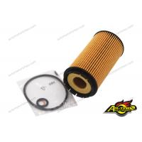 China Automotive Original Car Engine Filter ,  Fuel / Oil Filter OEM 26320-27000 For Hyundai motors on sale