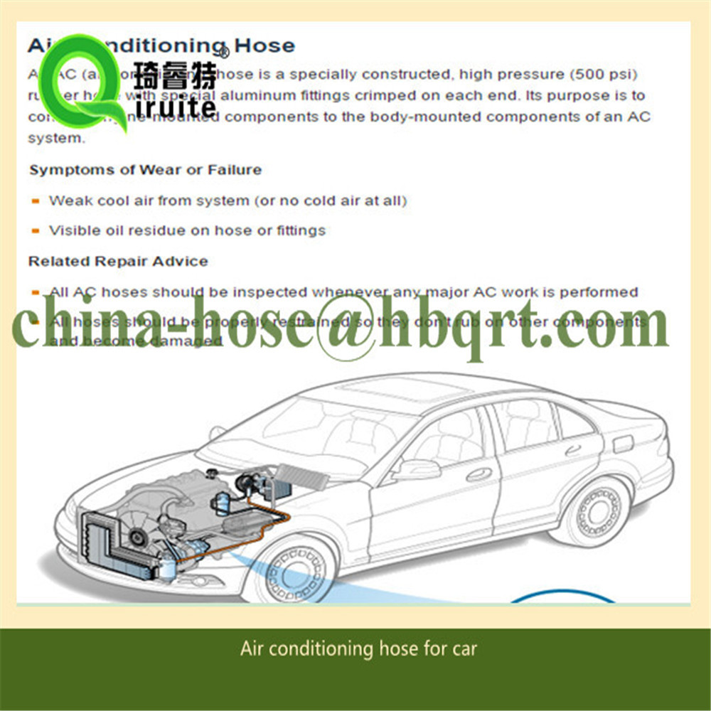 Air conditioning hose for car.jpg