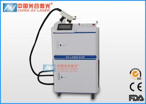 China High - Frequency 50W Laser Cleaning Machine 10mm - 60mm Scan Width on sale