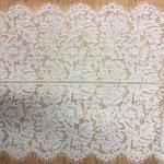 White Jacquard Eyelash Border Lace  For Garment