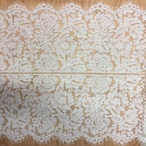 China White Jacquard Eyelash Border Lace  For Garment on sale