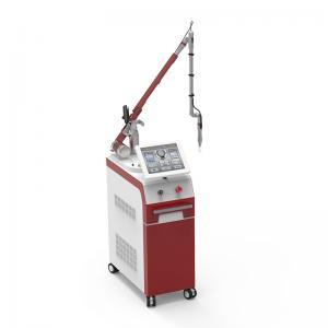 China 2019 active Q switch Nd yag laser machine/Nd Yag 1064nm Laser on sale