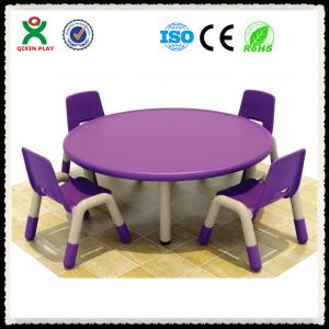 China ChildrenTable and Chairs Plastic Tables and Chairs for Kindergarten Furniture QX-193E on sale