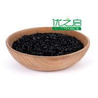 Potassium Fulvic Acid Organic Fertilizer For Vegetables , 100% Soluble
