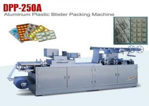 China Machine à emballer automatique de boursouflure de PVC de papier d'aluminium pour l'industrie alimentaire on sale