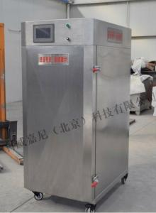 China cryogenic cabinet quick freezer/blast freezer/fast freezer on sale