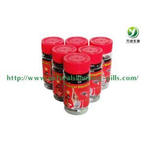 Quality Более сильный МСВ Майзитанг версии уменьшает гель красной версии ботанический уменьшая 100% веса естественный мягкий for sale