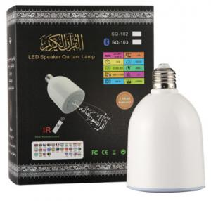 China quran java digital holy al quran player in arabic led light with bluetooth speaker on sale